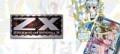 ゼクスZ/X